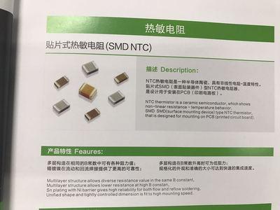 ntc功放软启动电路图